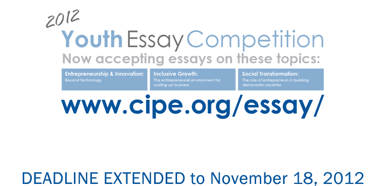 cipe youth essay competition 2012 Home apply recent apply: cipe youth essay contest 2011 apply: cipe youth essay contest 2011.