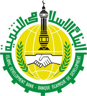 islamic-development-bank-young-professional-programme