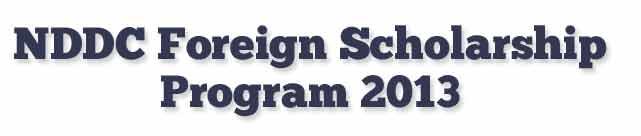 NDDC-Postgraduate-Foreign-Scholarship