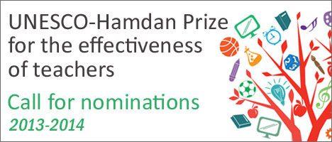 Unesco-hamdan-prize-for-the-effectiveness-of-teachers