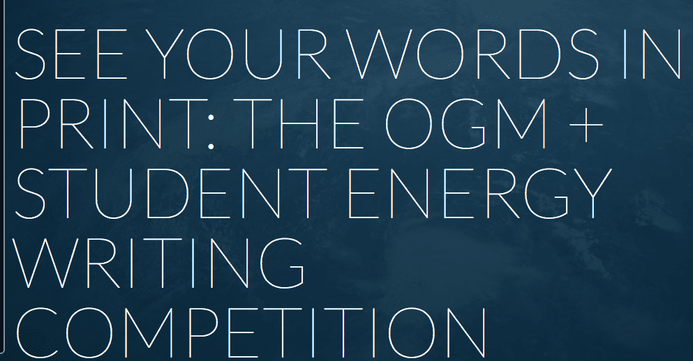 Energy essay competition