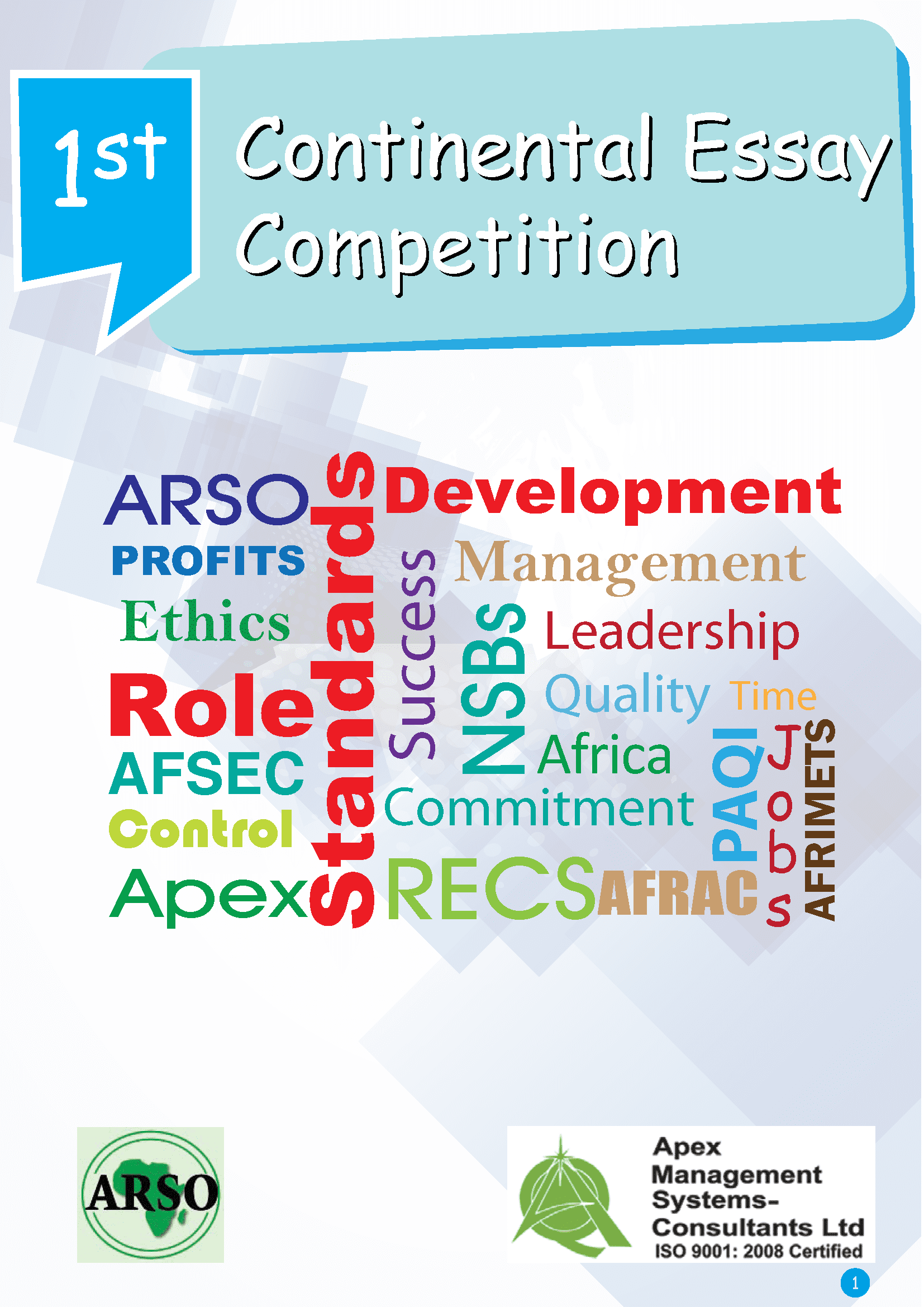 Essay Competitions For College Students In India 2013