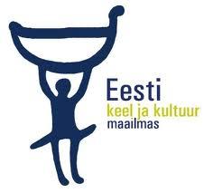 estophilous international scholarship program