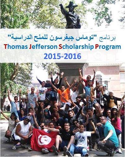 thomas-jefferson-scholarship-program-for-tunisians