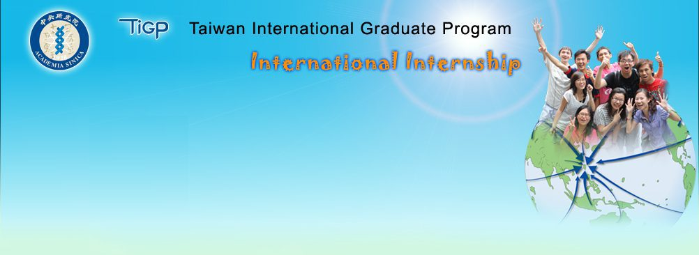 2015 taiwan international graduate summer internship program for study