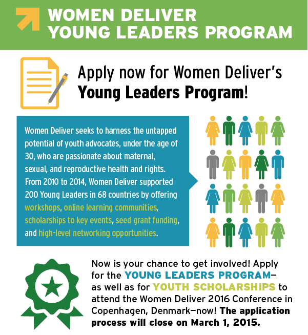 2016 Women Deliver Young Leaders Program And Youth