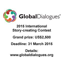 global-dialogues-advert
