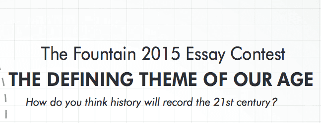 essay contests 2015