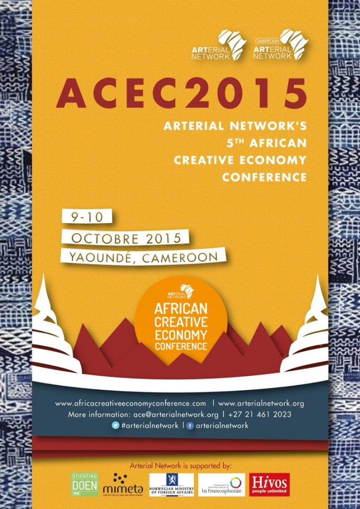 african-creative-economy-conference-2015