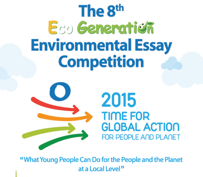 Environmental essay contest