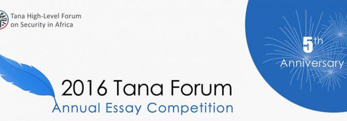 essay contests worldwide