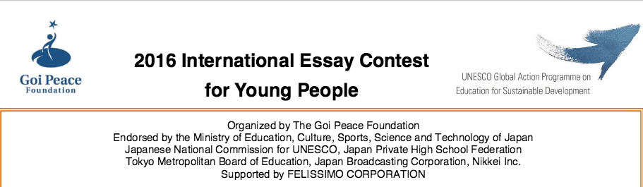 2015 Global Energy Essay Contest