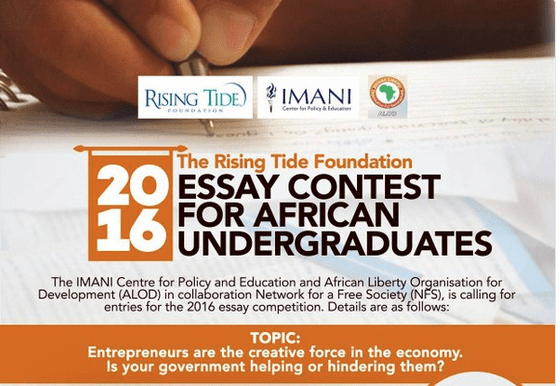 Students persuasive essay competition