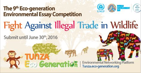 UNESCO International Essay Contest for young people 2018
