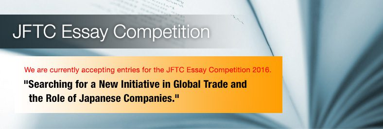 essay competition unesco