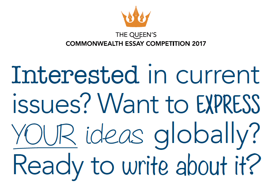Help writing an essay competitions 2017
