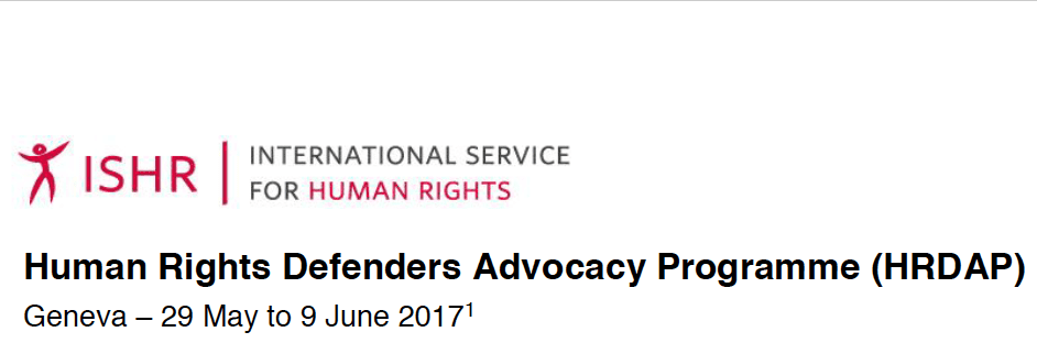 human-rights-defenders-advocacy-programme-2017
