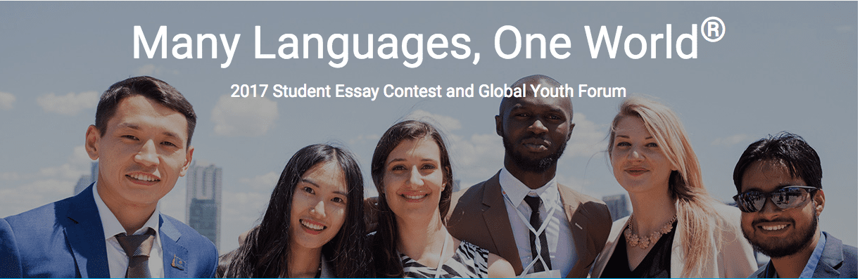 essay contest march